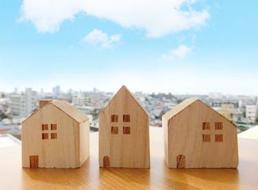 土地の価値の決める基準と正しい金額を知る事や売却の手順