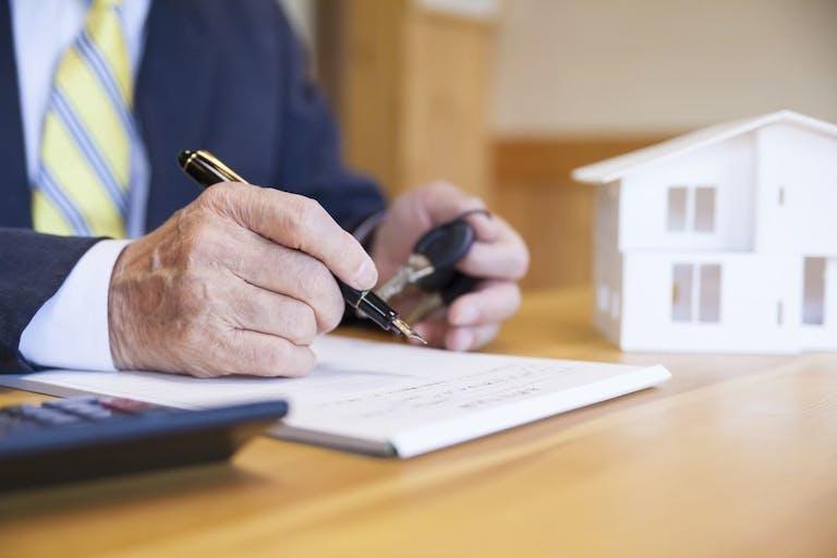 【家の査定から売却まで不動産相続マニュアル】関係する税金や諸費用