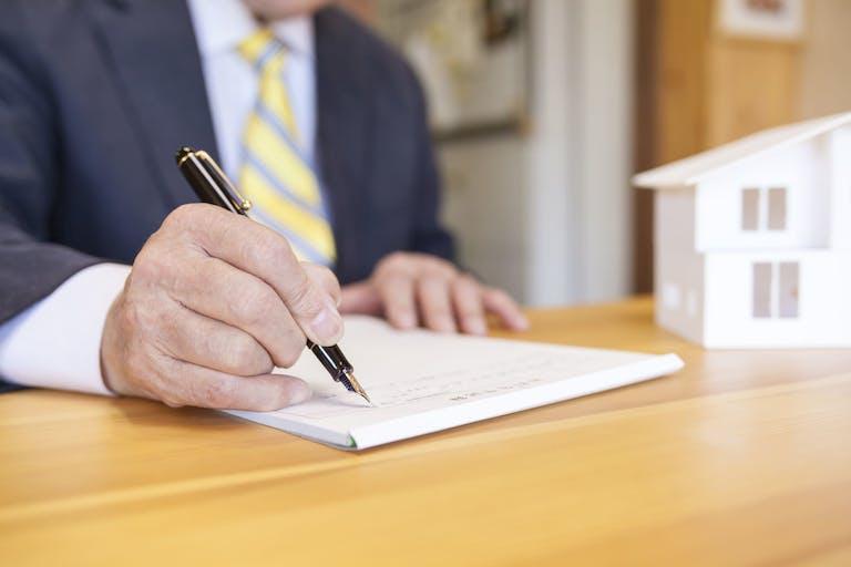 住宅ローンの審査が甘い金融機関はある?審査に通るコツとは