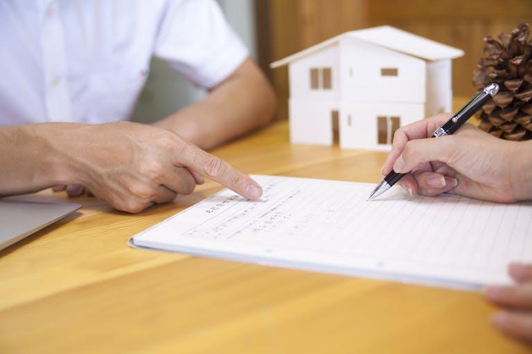 不動産売買での買付証明書・買付申込書とは?提出したら契約になるのか