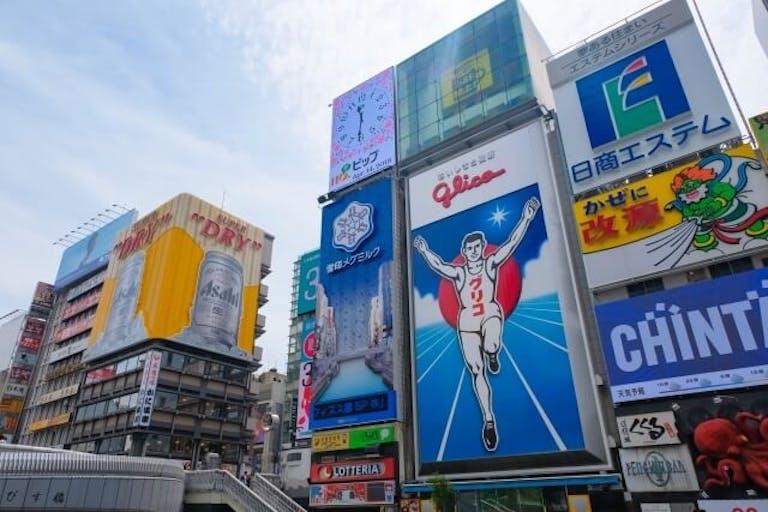 【2020年版】大阪で不動産売却するときの3つのコツとエリア別相場情報
