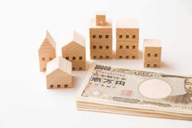 マンション購入時に頭金が必要な理由とは?頭金の目安についても解説