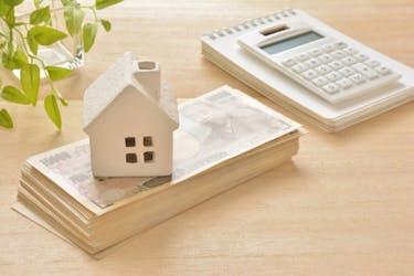 家を買うのに必要な頭金はどれくらい?その目安や頭金ゼロのリスク