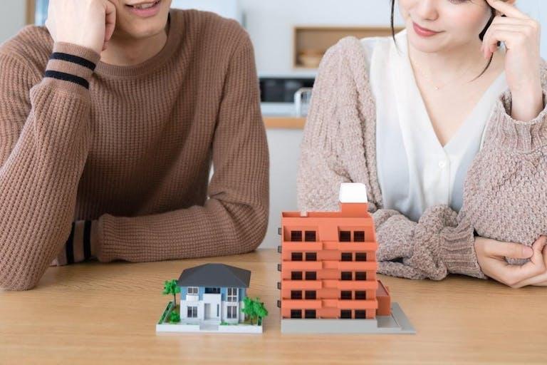 戸建てとマンションで向き不向きの人の特徴を解説!メリットとデメリットを知ろう!