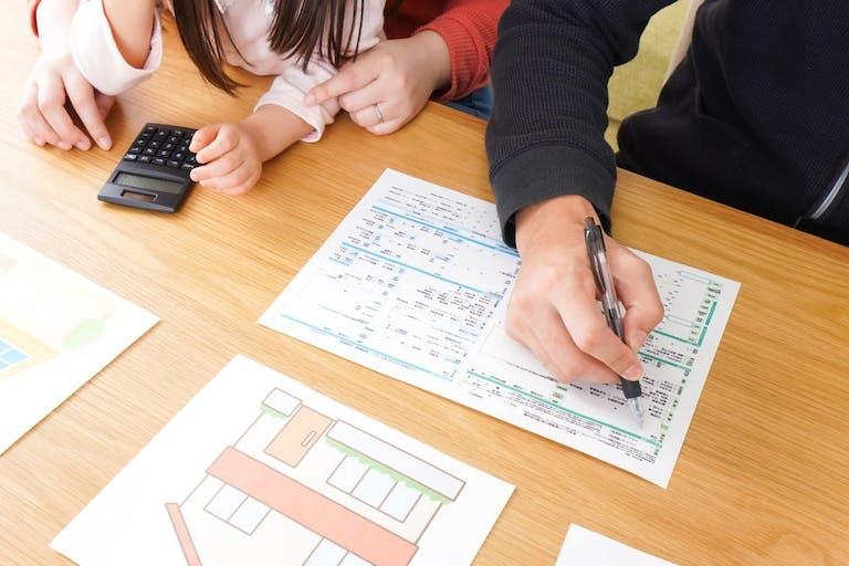 住宅ローンの手続きの流れや審査の必要書類を詳しく紹介