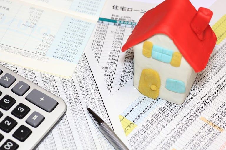 【2021最新】住宅ローンの金利相場や金利推移を徹底解説!計算方法もわかりやすく紹介!