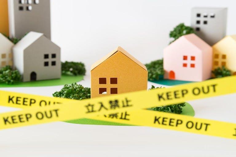 事故物件の探し方4つの手段や住む前に知っておくべきこと