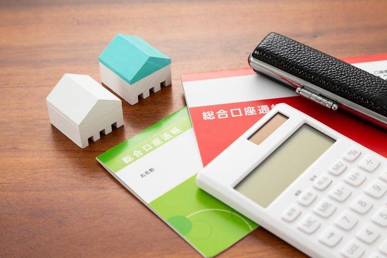 住宅ローン返済額の平均は?借入額の目安や注意点を解説