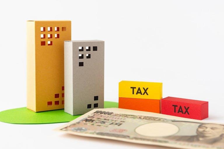 中古マンション購入に消費税はかかる?課税対象の見分け方