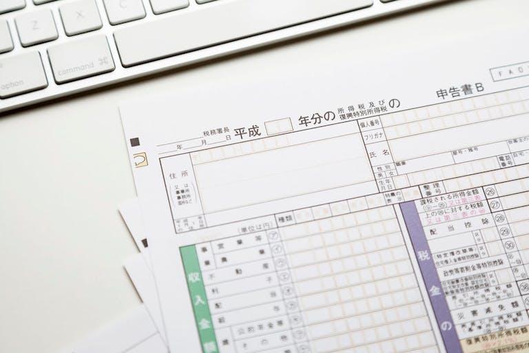 アパート経営における青色申告のメリットは? 最大65万円を控除可能!